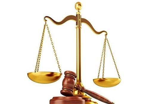 لایحه دفاعیه تهمت و افترا چیست؟