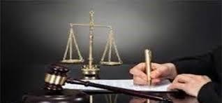 نمونه لایحه اعتراض به قرار منع تعقیب ضرب و جرح