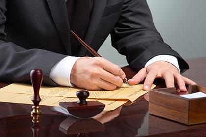 وکیل تسخیری: