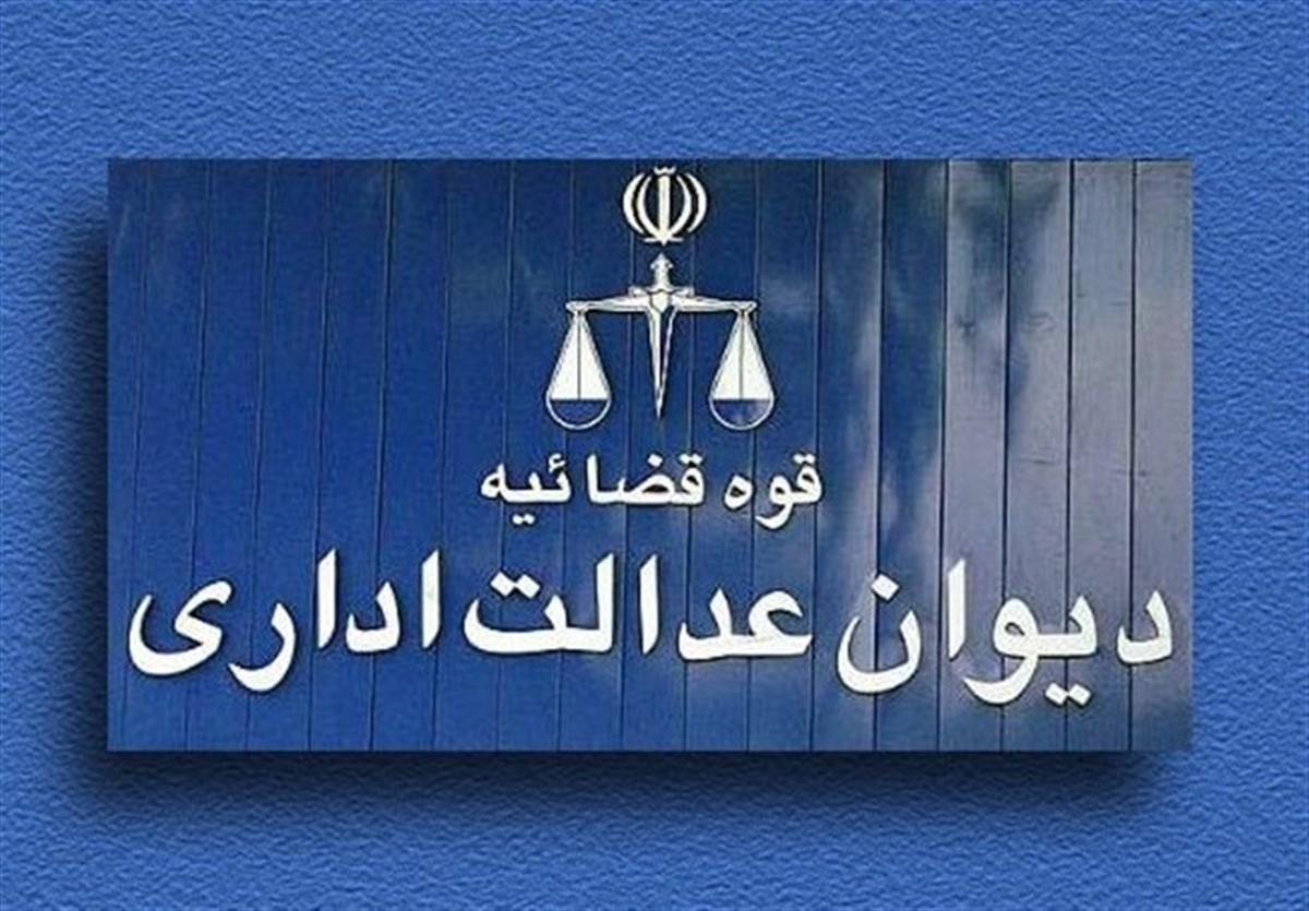 وکیل متخصص دیوان عالی کشور