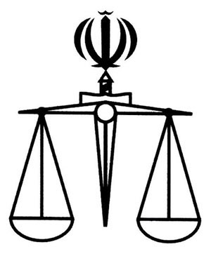 لایحه دفاعیه در خصوص تخلفات اداری چه زمانی انجام می شود؟