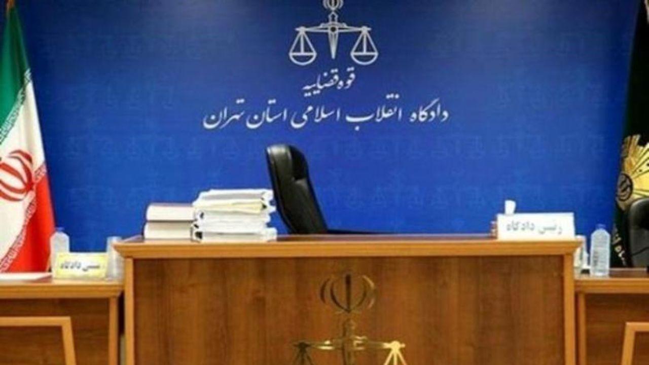 بررسی پرونده در شورا حل اختلاف یا دادسرای عمومی: