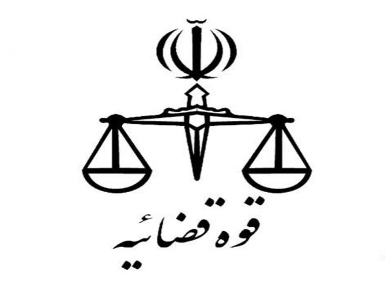 مدت زمان رسیدگی به پرونده های دیوان عالی کشور چه قدر است؟
