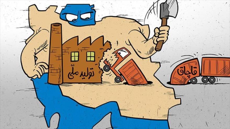 قاچاق کالا دارای چه آثار مخربی است؟