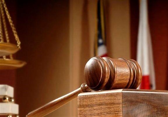ساختار و نظام اداری دیوان عالی کشور چگونه است؟