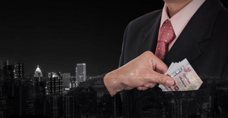 11.طرح مبارزه با جرایم اقتصادی چیست ؟