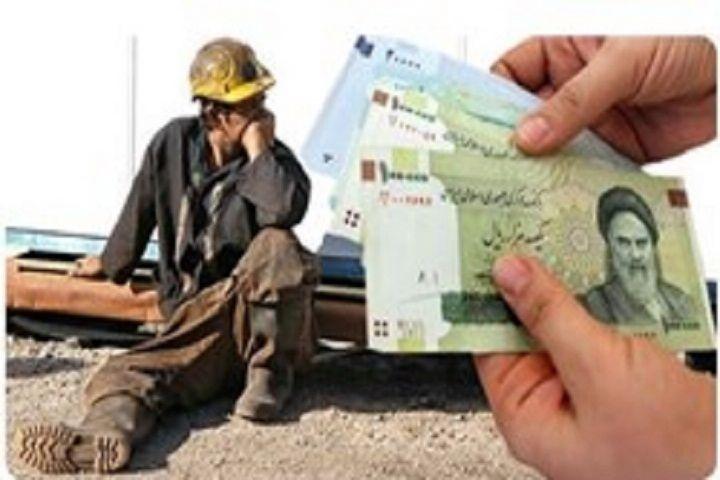 همچنین ماده 10 قانون کار نیز شرایط و ویژگی هایی را در نظر گرفته است که به این شرح می باشد: