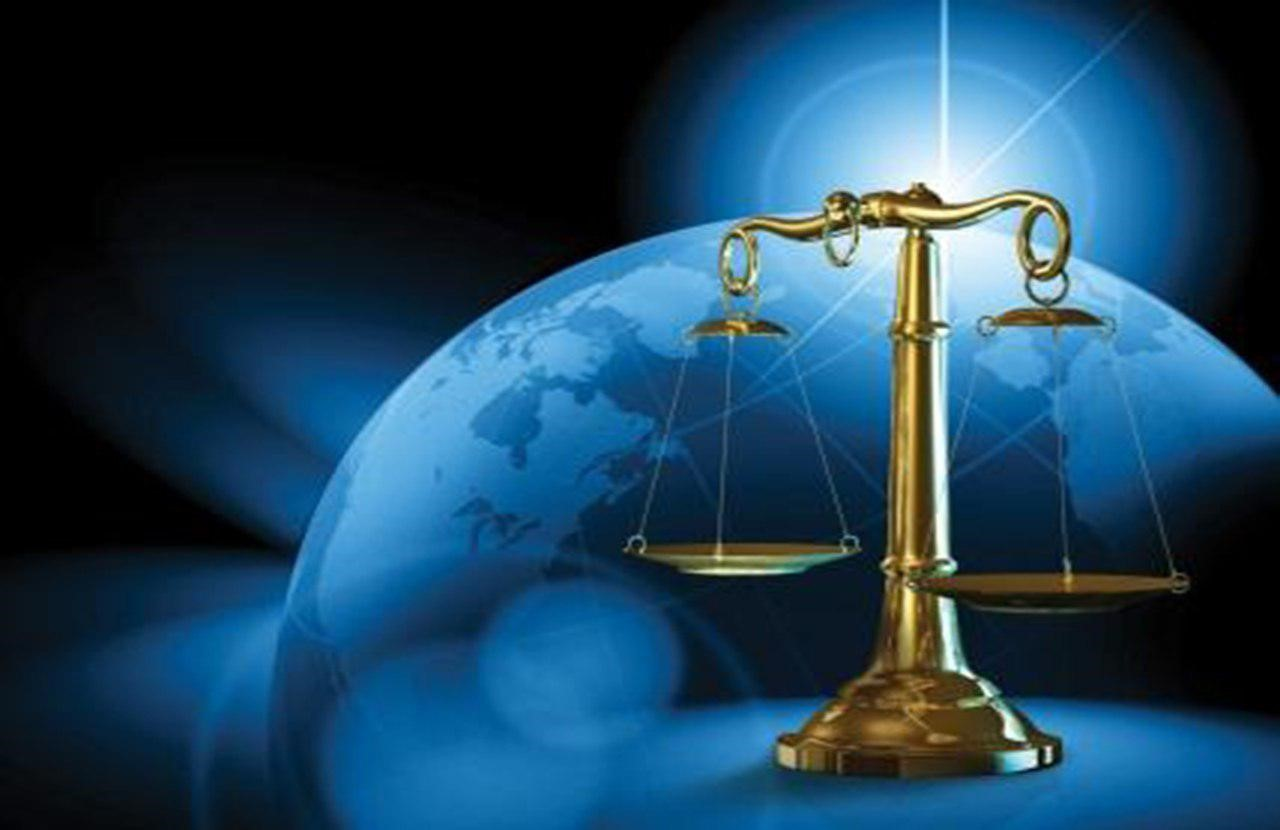 آیا با دیوان عدالت اداری آشنایی دارید؟