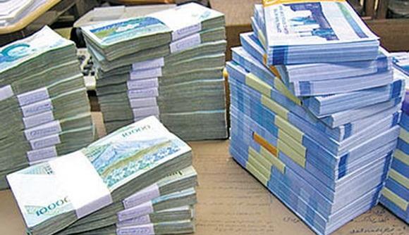وام را به عنوان پول شناختن:
