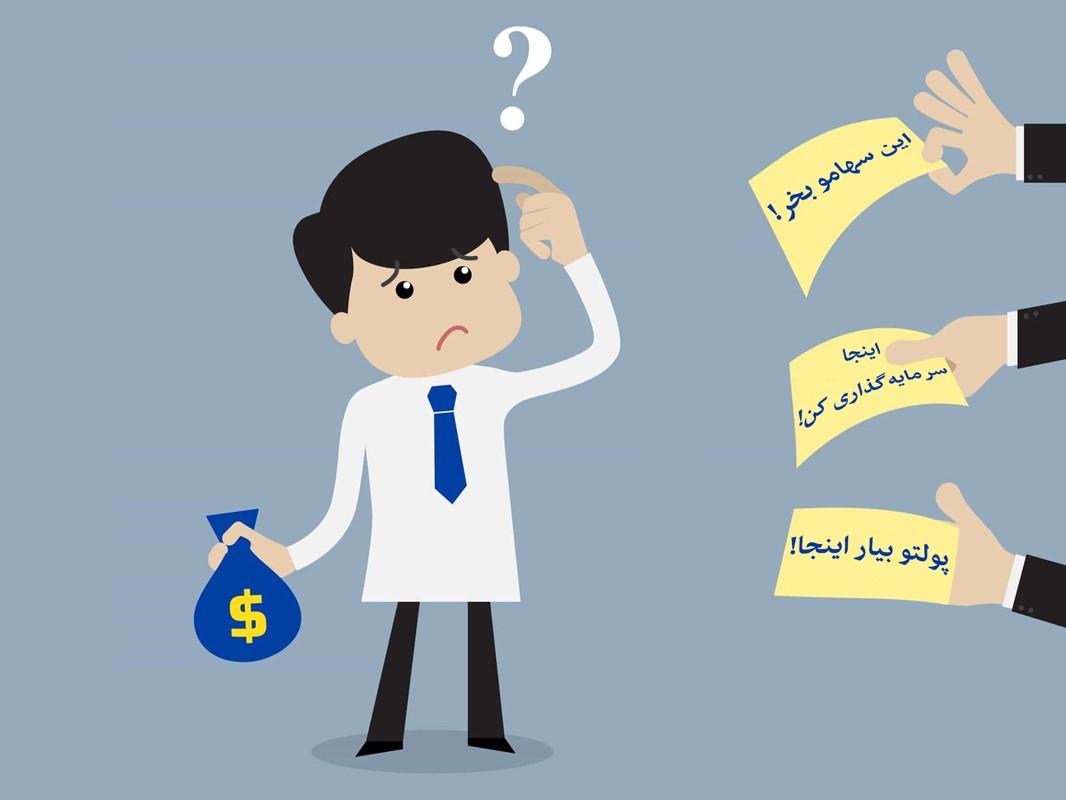 آیا سرمایه گذاری در ایران سود آور است؟