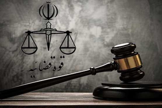 سند ملکی جهت ضمانت دادگاه
